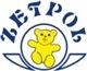 logo BØRNESKO | Praktiske gaver til børn